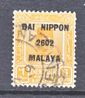 JAPANESE  OCCUP.  TRENGGANU   N 39   (o) - Occupation Japonaise