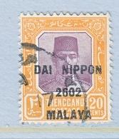 JAPANESE  OCCUP.  TRENGGANU   N 42   (o) - Grande-Bretagne (ex-colonies & Protectorats)