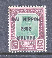 JAPANESE  OCCUP.  TRENGGANU   N 43   * - Great Britain (former Colonies & Protectorates)