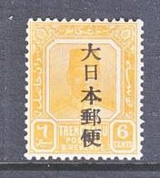 JAPANESE  OCCUP.  TRENGGANU   N 51    ** - Ocupacion Japonesa