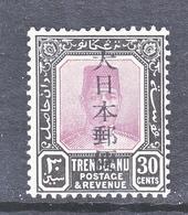 JAPANESE  OCCUP.  TRENGGANU   N 57    * - Groot-Brittannië (oude Kolonies En Protectoraten)