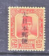 JAPANESE  OCCUP.  TRENGGANU   N 58    * - Groot-Brittannië (oude Kolonies En Protectoraten)