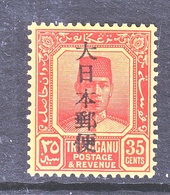 JAPANESE  OCCUP.  TRENGGANU   N 58    * - Great Britain (former Colonies & Protectorates)