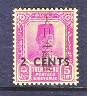 JAPANESE  OCCUP.  TRENGGANU   N 59    * - Groot-Brittannië (oude Kolonies En Protectoraten)