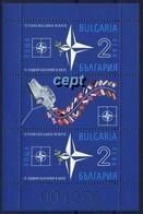 15 Year Bulgaria In NATO –  Bulgaria / Bulgarie  2019 - Sheet MNH** - Bulgarien