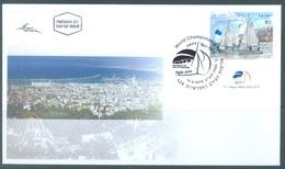 ISRAEL - FDC - 14.6.2010 - WORLD CHAMPIONSHIP HAIFA - Yv 2029 - Lot 19334 - FDC