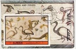 Bf. 437A Ajman 1972 Pompei Mosaici Birds Fishes Museo Archeologico Napoli Perf. - Ajman