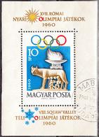 HUNGARY   SCOTT NO.  1336     USED SOUV. SHEET    YEAR  1960 - Hungary