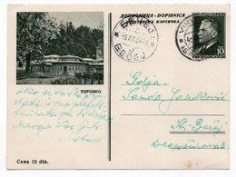 1954 YUGOSLAVIA, BOSNIA, TOPUSKO, 7TH, REGULAR, EDITION, USED, ILLUSTRATED POSTCARD, TITO - Yugoslavia