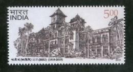 India 2019 BHU Indian Institute Of Technology Benaras Hindu University 1v MNH - Unused Stamps