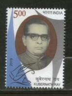 India 2019 Kubernath Ray Writter Scholar Of Hindi Literature Sanskrit 1v MNH - India