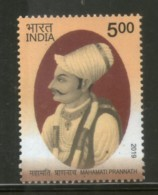 India 2019 Mahamati Prannath Religion Teacher 1v MNH - India