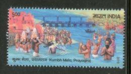 India 2019 Kumbh Mela Prayagraj Religion Hindu Mythology Festival Bridge River 1v MNH - Unused Stamps