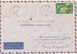 Greece Air Mail Cover Sent To Germany 7-11-1968 With Olympic Games Stamp - Greece