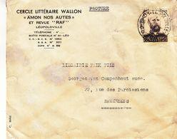 Congo Belge - Lettre De 1952 ° - Oblit Leopoldville - Exp Vers Bruxelles - - 1947-60: Lettres