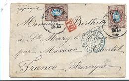 Rl085 / Russland - Odessa 1875 Nach Frankreich Mit 2 X Mi.Nr. 21 (10 K) - 1857-1916 Imperium