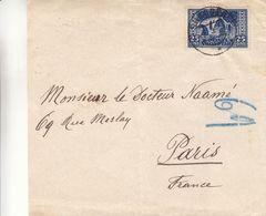 Albanie - Lettre De 1924 ° - Oblit Shköder - Exp Vers Paris - Albania