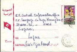 Tunisia Cover Sent To Switzerland 12-3-1983 - Tunisia