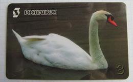 Moscow Region. Rostelecom 3. Swan. Mint. - Russie