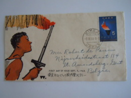 Japan Japon 1964 FDC Tokyo Ouverture Des Jeux Olympiques Flamme Eighteenth Olympiad Gelopen St. Amandsberg Yv 783 - FDC