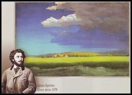 PAINTINGS By ARKHIP KUINDZHI: ''After Thunderstorm''. Unused Postcard, 2017 UkrPost Issue - Ukraine