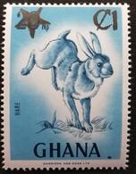 Ghana  Def. 1982 Surcharged M.N.H. - Ghana (1957-...)