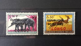 Belgian Congo - Katanga - Local Overprint - Stanleyville - 7 & 8 - Elephant & Impala - MNH - Katanga