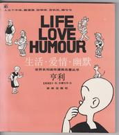 LIVRE BD - LIFE  LOVE HUMOUR - AUTEUR AMERICAIN DONALD TRACHTE - Histoire ECRITE Chinois Ou Mandarin - Books, Magazines, Comics