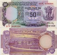 INDIA       50 Rupees       P-83d       ND (ca. 1977)       UNC - India