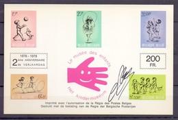 E 132 KINDERMUSEUM POSTFRIS** 1978 - Commemorative Labels