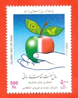 Iran 2003. Post And Police Cooperation. Unused Stamp. - Post