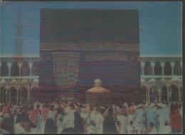 SAUDI ARABIA,JEDDAH, PC STEREO Circulated 1977 - Saudi-Arabien