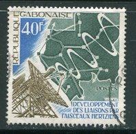 GABON- Y&T N°343- Oblitéré - Gabon (1960-...)