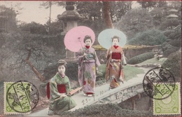 Japan Japon Yokohama Vers Antwerp Antwerpen Geisha Geishas With Umbrella Chromatography Via Siberia - Japon