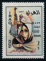 IRAQ IRAK 2002 - PALESTINE PALESTINIAN FLAG INTIFADA - RARE MNH - Iraq