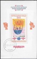 BULGARIA -  2a ASSEMBLEA MONDIALE INFANZIA A SOFIA 1982 - FOGLIETTO USATO - (YVERT BF108 -  MICHEL BF 125A) - Blocchi & Foglietti