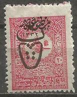 Turkey - 1917 Newspaper Post Overprint 20pa  MH *    Mi 540   Sc P161 - 1858-1921 Ottoman Empire