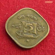 Pakistan 5 Paisa 1973 KM# 26  Paquistao - Pakistan