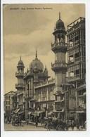Bombay - New Jumma Mashid Pydhoony - - India
