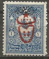 Turkey - 1917 Newspaper Post Overprint 1pi  MH *    Mi 541   Sc P162 - 1858-1921 Ottoman Empire