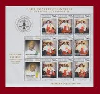 GABON 2018 / 2019 COUR CONSTITUTIONNELLE CONSTITUTION JUSTICE JUGE COLLEGE - SHEETLET BLOCK BLOC- RARE MNH - Gabon