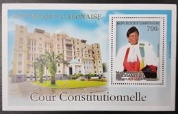 GABON 2018 / 2019 COUR CONSTITUTIONNELLE CONSTITUTION JUSTICE JUGE COLLEGE - SOUVENIR SHEET BLOCK BLOC- RARE MNH - Gabon