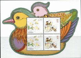 China 2014 Birds S/S - 1949 - ... République Populaire