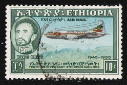 ETHIOPIA 1955 - From Set Used - Ethiopie