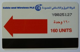 YEMEN - Autelca - YEM4 - 1985 - Red Arrow - 160 Units - Used - Yemen