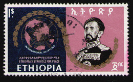 ETHIOPIA 1968 - From Set Used - Ethiopië