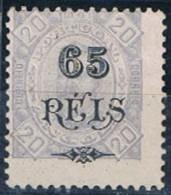 Angola, 1902, # 64 Dent. 11 1/2, Papel Pontinhado, MH - Angola