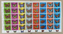N614 PARAGUAY FLORA & FAUNA BUTTERFLIES !!! MICHEL 65 EURO !!! BIG SH FOLDED IN 3 MNH - Papillons