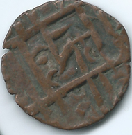 Bhutan - ½ Rupee / Ma-tam - Period III (1835-1910) - KM8.3 - Bhoutan