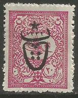 Turkey - 1917 External Post Overprint 20pa  MH *    Mi 545   Sc 480 - 1858-1921 Ottoman Empire